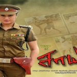 Saaya-2017-Tamil-Movie-Download