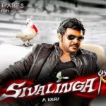 Shivalinga-2017-Tamil-Movie-Download