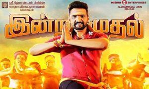 Dhilluku-Dhuddu-2016-Tamil-Movie