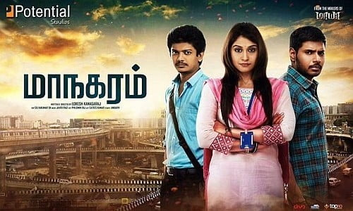 Maanagaram-2017-Tamil-Movie-Download