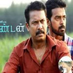 Thondan-2017-Tamil-Movie