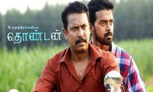 Thondan-2017-Tamil-Movie
