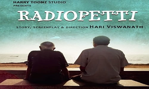 Radiopetti-2015-Tamil-Movie