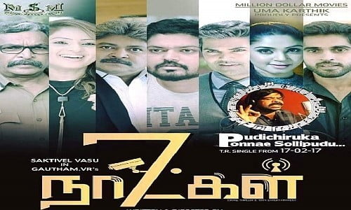 7-Naatkal-Tamil-Movie