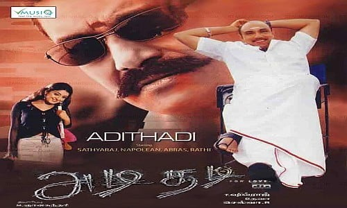 Adi-Thadi-2004-Tamil-Movie