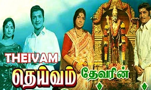 Dheivam-1972-Tamil-Movie