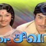 Dr-Siva-1975-Tamil-Movie