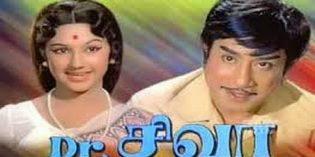 Dr-Siva-1975-Tamil-Movie