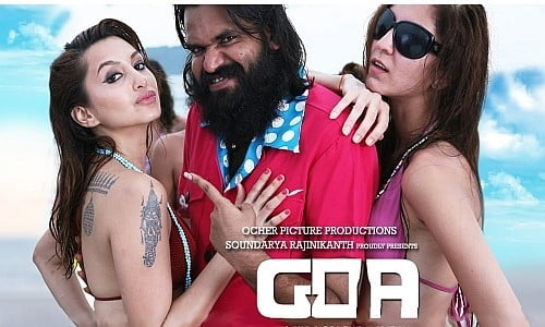 Goa-2010-Tamil-Movie