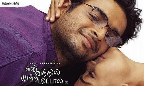 Kannathil-Muthamittal-2002-Tamil-Movie