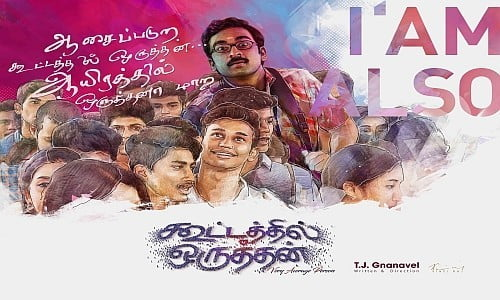 Kootathil-Oruthan-2017-Tamil-Movie