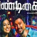 Pandigai-2017-Tamil-Movie