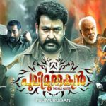 Pulimurugan-2016-Tamil-Movie