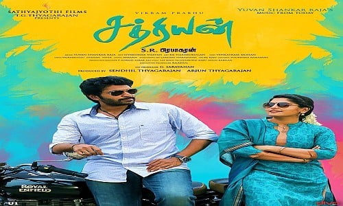 Sathriyan-2017-Tamil-Movie