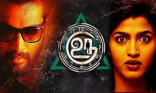 Uru-2017-Tamil-Movie