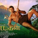 Vanamagan-2017-Tamil-Movie
