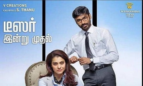 Velaiilla-Pattadhari-2-2017-Tamil-Movie