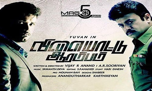 Vilayattu-Aarambam-2017-Tamil-Movie