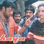 Dhaya-2002-Tamil-Movie