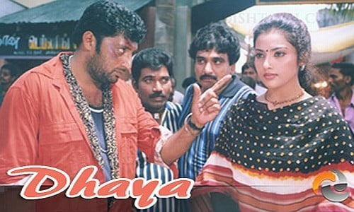 Dhaya-2002-Tamil-Movie