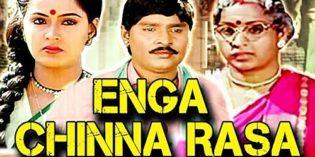 Enga-Chinna-Rasa-1987-Tamil-Movie