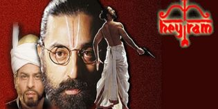 Hey-Ram-2000-Tamil-Movie