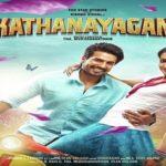 Katha-Nayagan-2017-Tamil-Movie