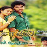 Kovil-2004-Tamil-Movie