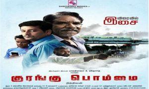 Kurangu-Bommai-2017-Tamil-Movie