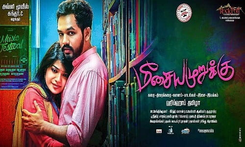 Meesaya-Murukku-2017-Tamil-Movie