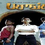 Pasanga-2009-Tamil-Movie
