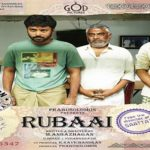 Rubaai-2017-Tamil-Movie