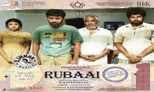 Rubaai-2017-Tamil-Movie