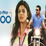 Sathura-Adi-3500-2017-Tamil-Movie