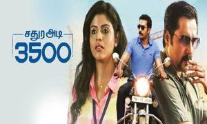 Sathura-Adi-3500-2017-Tamil-Movie