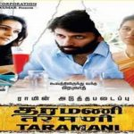 Taramani-2017-Tamil-Movie
