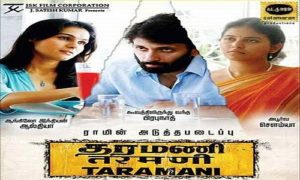 Taramani-2017-Tamil-Movie