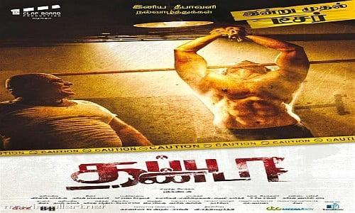 Thappu-Thanda-2017-Tamil-Movie