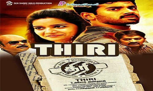 Thiri-2017-Tamil-Movie