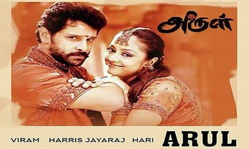 Arul-2004-Tamil-Movie