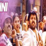 Gemini-2002-Tamil-Movie