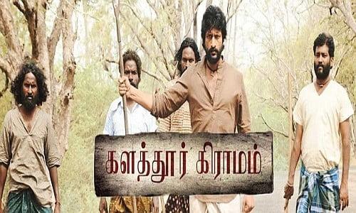Kalathur-Gramam-2017-Tamil-Movie