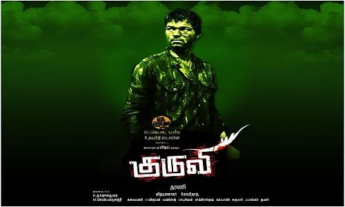 Kuruvi-2008-Tamil-Movie