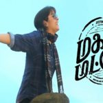 Magalir-Mattum-2017-Tamil-Movie