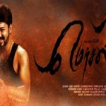 Mersal-2017-Tamil-Movie