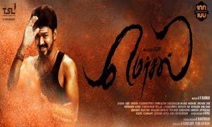 Mersal-2017-Tamil-Movie