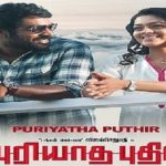 Puriyatha-Puthir-2017-Tamil-Movie