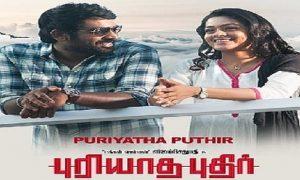 Puriyatha-Puthir-2017-Tamil-Movie