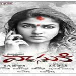 Vasuki-2017-Tamil-Movie