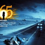465-2017-Tamil-Movie